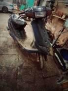 Suzuki Address V50, 1993