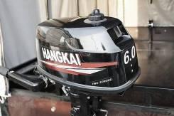 Мотор лодочный Hangkai 6.0л. с