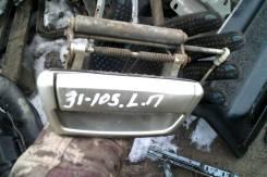 Продам ручку наружнюю переднюю левую Газ Волга 31105