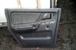 Продам обшивку задней левой двери Газ Волга 31105