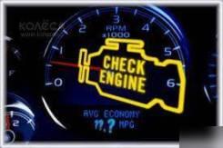 Автоэлектрик, диагностика электронных систем автомобиля