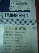 V9152-T012 Ремень ГРМ