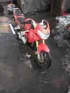 Patron Sport 150