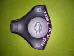 Подушка безопасности на руль Nissan X-Trail PNT30 (БЕЗ Заряда)