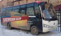 Yutong ZK6737D. Продам автобус Ютонг городской 26 мест , 26 мест