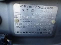 АКПП. Nissan Avenir, PNW11, PW11, RNW11, RW11 Двигатели: QR20DE, SR20DE, SR20DET