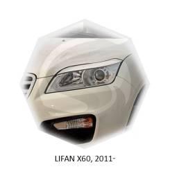 Ресницы Lifan X60 2011г-