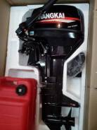 Новый лодочный мотор Hangkai 9,9HP 2T