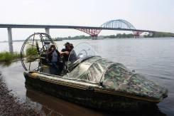 Аэролодка Алигатор 520, вездеход для охоты и рыбалки