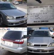 Подсветка номера Subaru Legacy 06.2000 [84301AE000], задняя