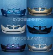 Бампер. Renault Logan, L8 Renault Sandero, 5S Двигатели: D4F, H4M, K4M, K7M, K4M690, K7M710, K4M697