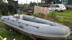 Лодка Silverado