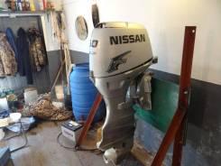 Лодочный мотор Honda-50