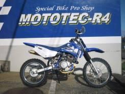 Yamaha TT-R125LW, 2000