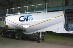 V-34 GT7, 2020