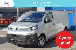 Citroen Jumpy, 2017