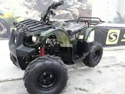 ABM Ninja 110. исправен, без псм\птс, без пробега. Под заказ
