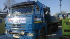 КамАЗ 65117, 2013