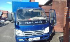 Foton Forland, 2010