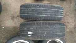 Bridgestone Nextry Ecopia, 205/65 R16