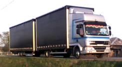 DAF, 2007