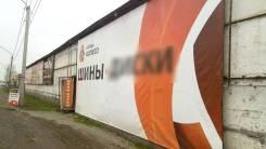 Сибирь Колесо: склад-магазин шин в Бийске