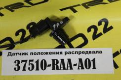Датчик положения распредвала. Honda: Elysion, Accord, Element, CR-V, Odyssey, Accord Tourer, Edix, Civic, Stepwgn K24A, J30A4, K20A6, K20A7, K20A8, K2...