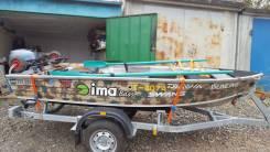 Продам лодку с подвесным мотором