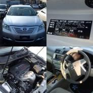 Концевик Toyota Camry 03.2007 (01.2006 - 12.2008, дорестайл) [8423160070], левый передний