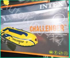 Резиновая (надувная) лодка Intex Challenger Бесплатная доставка