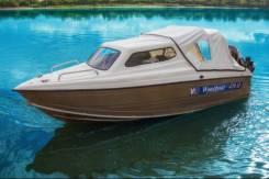 """Продам Мoтopнaя лoдкa """"Wyatboat-470 -П"""