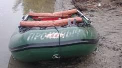 Продам надувную лодку Suzumar-360