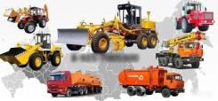Выкуп спецтехники и грузовиков в москве и московской области