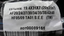 Сальник коленвала Тайвань ДИО/TAKT/Lead размер(19.4x31x7)(15.6х25.5х7)