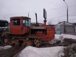 Вгтз ДТ-75, 1998