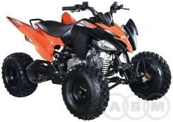 ABM Scorpion 125M