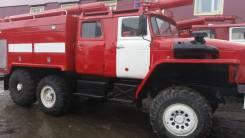Продам Пожарный Автомобиль УРАЛ 48324А АЦ 5,8-40 2004г. в