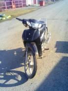 Huoniao HN100-8, 2011