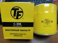 Фильтр масляный C-306, TF, В наличии ! ул Хабаровская 15В