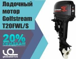 2-х тактный лодочный мотор Golfstream T20FWL/S