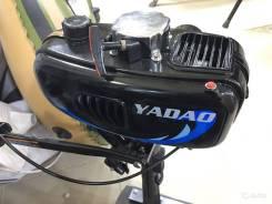 Мотор Yadao 3.5 л. с