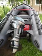 Лодочный мотор Mikatsu M18FHS + Лодка ПВХ Апачи 3700 СК