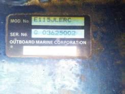 Продам водометный подвесной мотор Эвенруд- 80 л. с. 1994г. в.