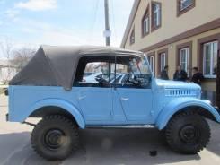 ГАЗ 66А, 1960