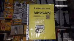 Ремкомплект насоса ГУР НА Nissan 49591-6C925 Оригинал