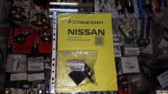 Реостат сопротивление печки на Nissan 27150-5T000 Оригинал