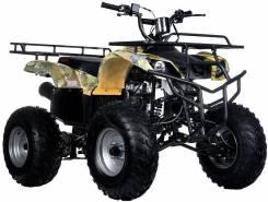 Irbis ATV200U