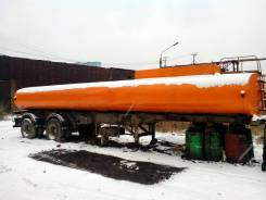 Продам автоцистерну полуприцеп Нефаз для перевозки тёмных нефтепрод