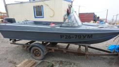 Продам. лодка моторная Казанка 5М4