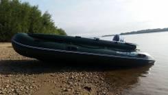 Продам лодку ПВХ Gladiator 420 AL FB